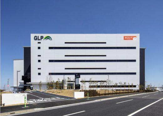 20200409glp 520x370 - 日本GLP/千葉県八千代市にロコンド専用物流施設竣工