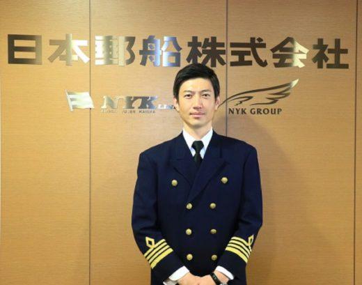 20200409nyk 520x409 - 日本郵船/邦船社初の自社養成船長が誕生