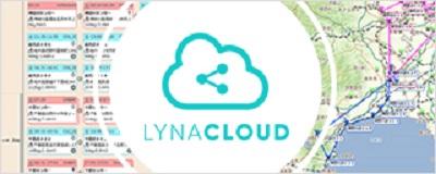 20200410lyna - ライナロジクス/物流事業者の感染防止へソリューション無償提供
