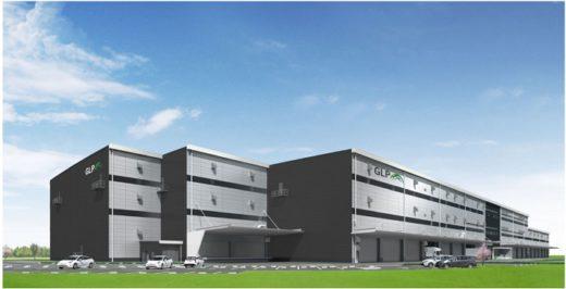 20200422glp 520x266 - 日本GLP/92億円投じ、茨城県常総市で6.1万m2の物流施設着工