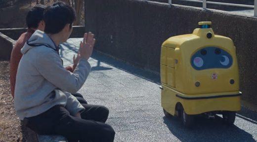 20200508zmp 520x288 - ZMP/東京都心の高層マンション群で宅配ロボットの公道実証実験
