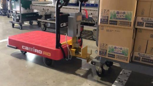 20200513zmp1 520x293 - ZMP/物流支援ロボットの無人化・遠隔化機能拡充