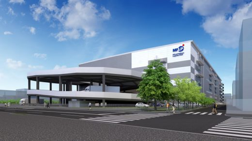 20200526sangetsu 520x292 - サンゲツ/大阪の新LCでGTPピッキングなどの自動化推進