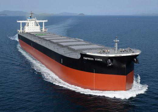 20200602jmu 520x370 - JMU/次世代省エネ型ばら積み船「EMPRESS ZONDA」引渡し