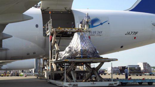 20200610ana3 520x292 - ANA/日欧間初の貨物専用便、ドイツへ出発(動画あり)