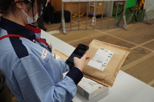 20200615yubin3 520x346 - 日本郵便/急増する宅配需要にソフト・ハード両面で対応