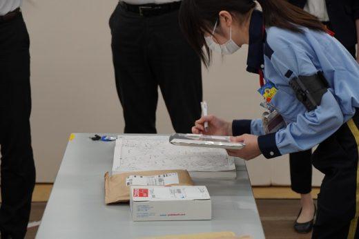 20200615yubin5 520x346 - 日本郵便/急増する宅配需要にソフト・ハード両面で対応