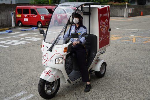 20200615yubin6 520x346 - 日本郵便/急増する宅配需要にソフト・ハード両面で対応