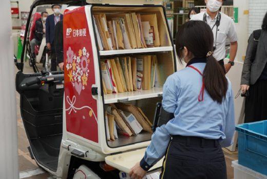 20200615yubin7 520x349 - 日本郵便/急増する宅配需要にソフト・ハード両面で対応
