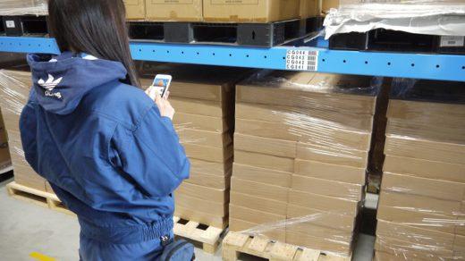 20200618asteria 520x292 - 京セラ/自作アプリで倉庫業務を効率化、全国で運用開始