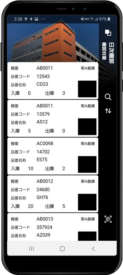 20200618asteria1 - 京セラ/自作アプリで倉庫業務を効率化、全国で運用開始
