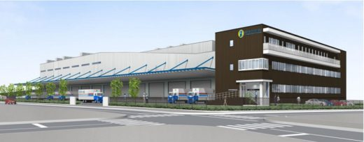 20200619meitetsu 520x204 - 名鉄運輸/大阪市西淀川区に新物流拠点、9月竣工