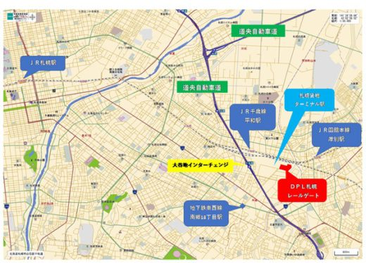 20200624daiwa2 520x374 - 大和ハウス、JR貨物/札幌市の貨物駅構内で8.7万m2物流施設着工