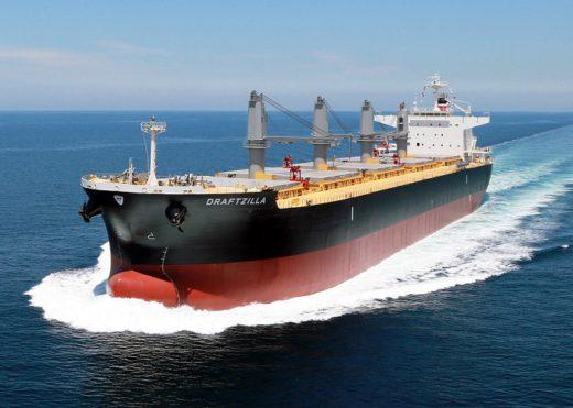 20200624mitsuies 520x371 - 三井E&S造船/6.6万トン型ばら積み船「ドラフトジーラ」引渡し