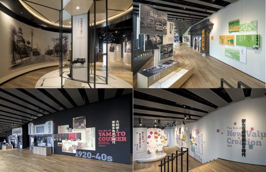 20200624yamato 520x337 - ヤマトHD/創業100周年、東京・品川にヤマトグループ歴史館開設