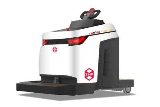 20200624zmp 520x347 - ZMP/無人けん引車の倉庫向けモデル発売