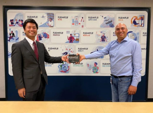 20200625yamatohd 520x386 - ヤマトHD/the 2020 Supply Chain Corporate Awards授賞
