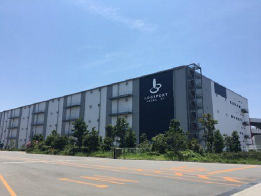 20200629lasalle 520x390 - ラサール不動産/7月15~17日、大阪市の4.8万坪物流施設で内覧会