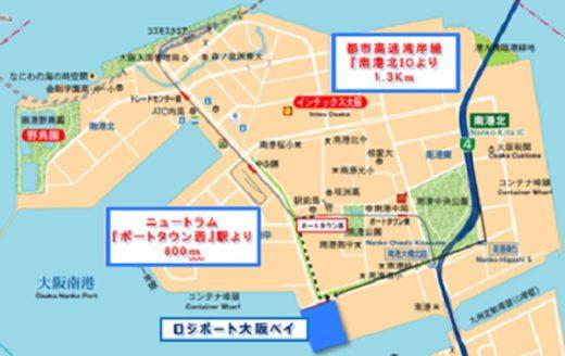 20200629lasalle3 520x328 - ラサール不動産/7月15~17日、大阪市の4.8万坪物流施設で内覧会