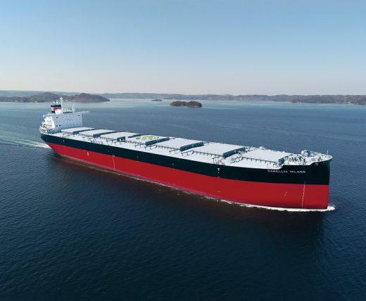 20200629namura 520x428 - 名村造船所/8.5トン型ばら積み船「CAMELLIA ISLAND」引渡