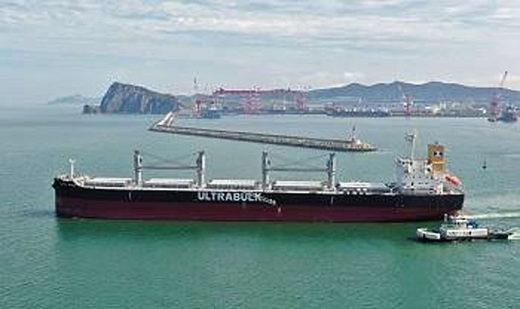 ばら積運搬船「ULTRA VISION」