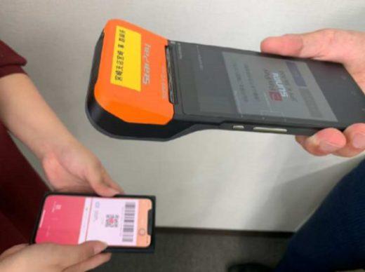 20200630nittsu 520x388 - 日通/引越し料金のQRコード決済に「ゆうちょ Pay」等追加