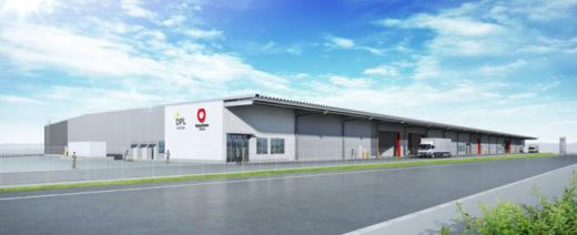 2020 709daiwa1 520x212 - 大和ハウス/岩手県花巻市に1.3万m2の物流施設を開発へ