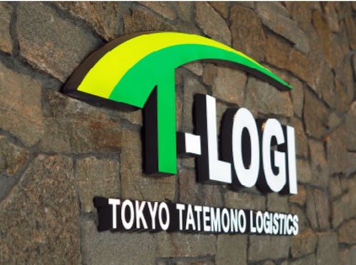 20200701tokyotate3 - 東京建物/埼玉県久喜市に7万m2の同社初の物流施設を竣工