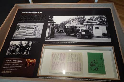 20200701yamato 520x346 - ヤマトHD/グループ歴史館を初公開、100年の歴史を60分で巡る