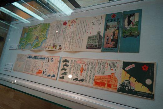 20200701yamato11 520x347 - ヤマトHD/グループ歴史館を初公開、100年の歴史を60分で巡る