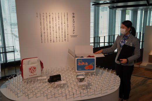20200701yamato14 520x346 - ヤマトHD/グループ歴史館を初公開、100年の歴史を60分で巡る