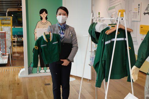 20200701yamato17 520x346 - ヤマトHD/グループ歴史館を初公開、100年の歴史を60分で巡る