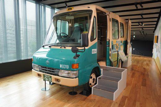 20200701yamato18 520x346 - ヤマトHD/グループ歴史館を初公開、100年の歴史を60分で巡る