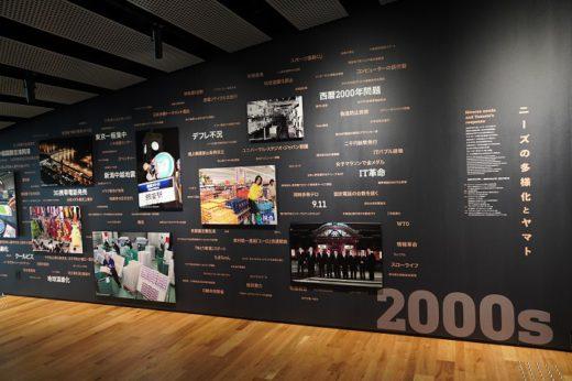 20200701yamato19 520x346 - ヤマトHD/グループ歴史館を初公開、100年の歴史を60分で巡る