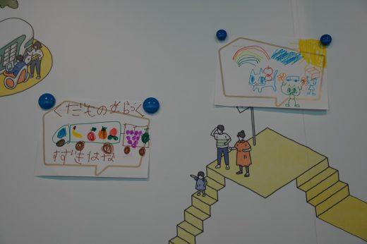 20200701yamato21 520x346 - ヤマトHD/グループ歴史館を初公開、100年の歴史を60分で巡る