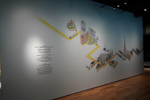 20200701yamato4 520x346 - ヤマトHD/グループ歴史館を初公開、100年の歴史を60分で巡る