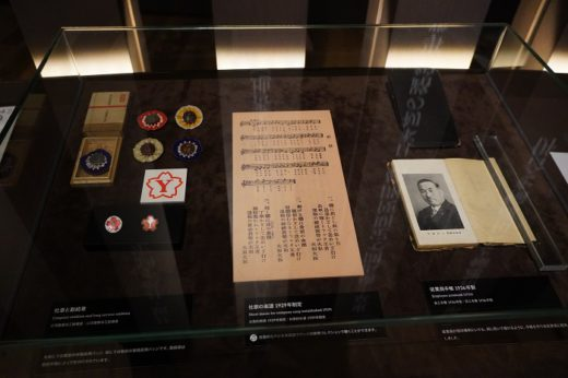 20200701yamato7 520x346 - ヤマトHD/グループ歴史館を初公開、100年の歴史を60分で巡る