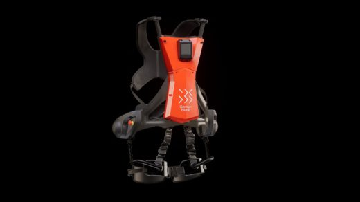 20200702german 520x292 - German Bionic/ARにも対応、最新世代のアシストスーツ発売