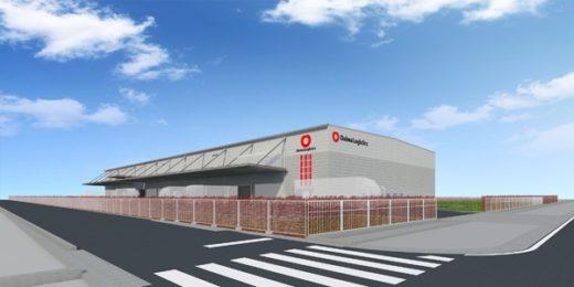 20200703daiwa 1 520x260 - 大和物流/神奈川県海老名市で1.5万m2物流施設着工