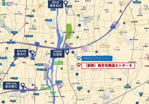 20200703daiwa2 520x362 - 大和物流/神奈川県海老名市で1.5万m2物流施設着工