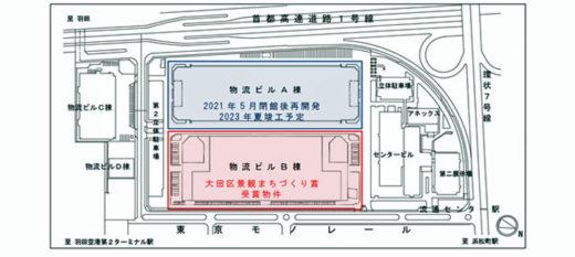 東京流通センター構内図