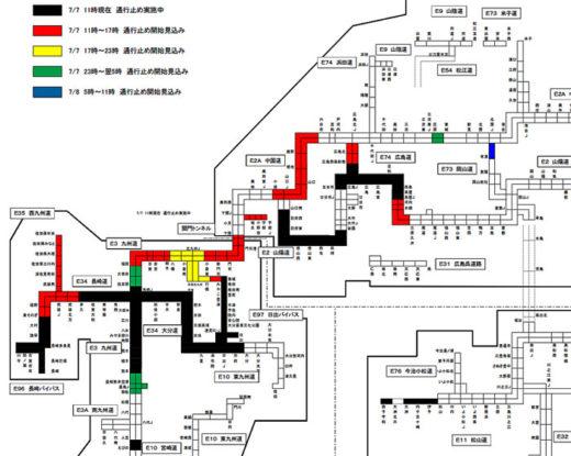 20200707nexcow 520x415 - 高速道通行止め/大雨での九州・中国地方の通行止め見込み発表