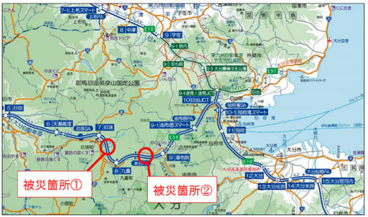 20200708nexcow1 520x307 - 高速道通行止め2/九州自動車道解除、大分自動車道未解除
