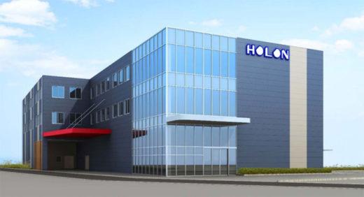 20200709holon 520x282 - ホロン/20.5億円投じ、東京都立川市に新工場建設