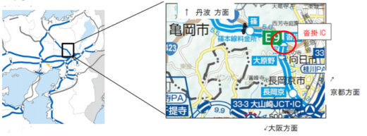 20200709nexcow1 520x193 - NEXCO西日本/京都縦貫自動車道沓掛ICランプ部で土砂災害