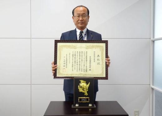 表彰状を手に大阪支店の池田専務執行役員