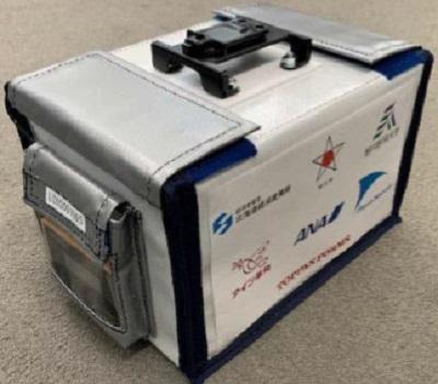 20200710ana1 - ANA、経産省など/北海道で処方箋医薬品をドローン配送