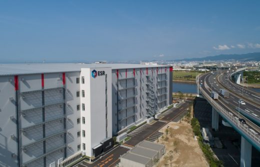 20200713esr 520x333 - ESR/兵庫県尼崎市の38.9万m2物流施設で内覧会