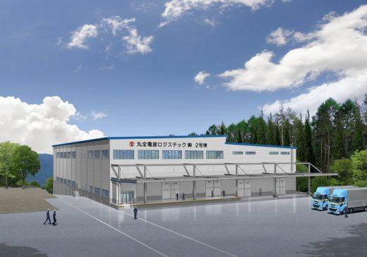 20200715maruzen 520x364 - 丸全電産ロジステック/長野県上伊那郡に新倉庫建設