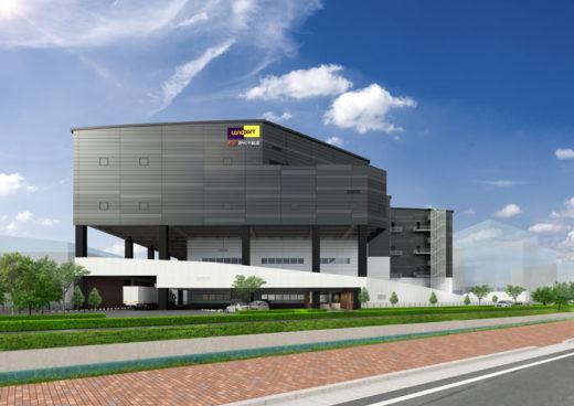 20200715takuyo 520x368 - 拓洋/埼玉県越谷市の越谷流通団地内に新センターオープン